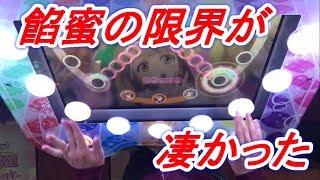 PLAYER: Y.S-Y 【チャンネル登録宜しくお願いします!】 Y.S-Y わいえす...