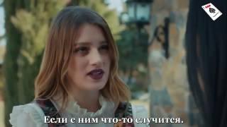 Буря Внутри Меня 5 серия русские субтитры