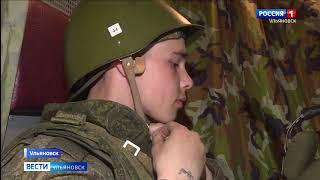 Резервистов призвали на военные сборы