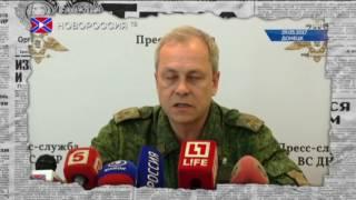 Басурин хочет быть Вангой  как придумывают сводки «ДНР» – Антизомби, 09 06 2017