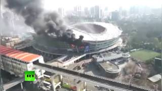 Shanghai Shenhua football stadium hit by fire