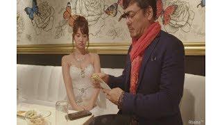 """ドラマ『ハケンのキャバ嬢・彩華』の第4話が、放送された。今回は""""ライ..."""