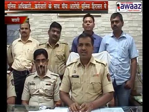 Navi Mumbai Awaaz - 3 Cops Among 5 Arrested For Looting Rs 1.Cr Hawala Money