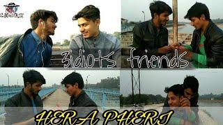 3 idiots friends, hera pheri- RKE CHORE | RKE | Roorkee