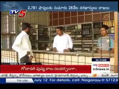 Liquor Kick | Many Applications Received For Wine Shops In AP : TV5 News