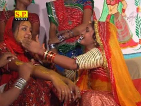 Rajasthani Vivah Geet   Mhari Haldi Ro Rang Su Rang   Album: Hathleva   Popular Marriage Songs