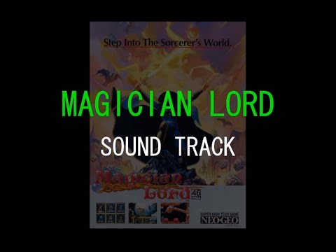 MAGICIAN LORD Sound Track