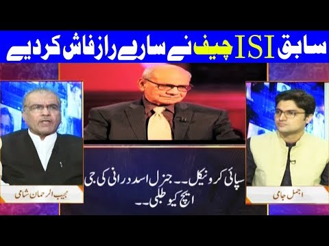 Nuqta E Nazar With Ajmal Jami - 28 May 2018 - Dunya News