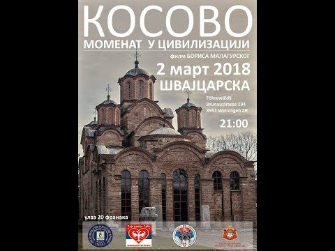 """RADIO MLADOST / """"KOSOVO MOMENAT U CIVILIZACIJI"""" , BORIS MALAGURSKI"""