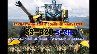 SAKPATTANA SS-320  5 row Corn Harvester/World's Mini Agricultural  machinery