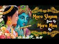 New Shri Krishna Song by Kumar Sanu | Mere Shyam Base Ho Mere Man Me