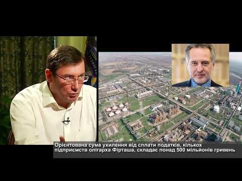 """Телеканал АНТЕНА: Черкаське  ПАТ """"АЗОТ"""" звинувачують в ухиленні від сплати податків"""
