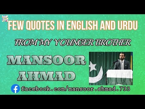 Few Quotes 📃 Of My Younger 👨🏽‍🎓 Brother Mansoor Ahmad