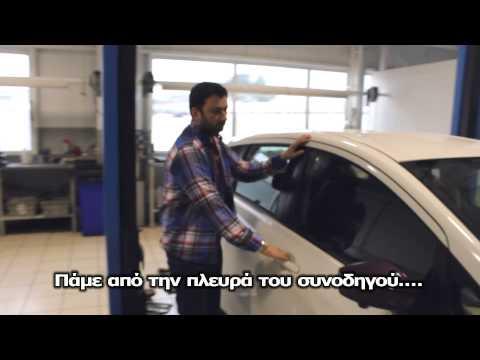 Καθαρισμός air condition αυτοκινήτου