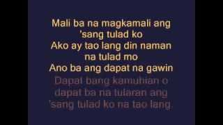 Repeat youtube video Loonie - Tao lang ft. Quest (Lyrics)