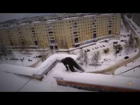 Руфинг в Омске