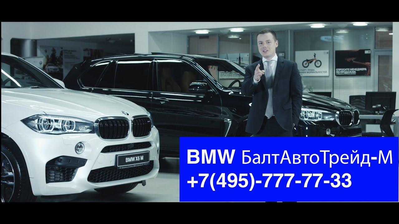 Новый BMW X6 ( БМВ Х6) 2015. - YouTube