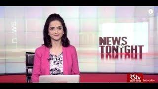 English News Bulletin – Mar 23, 2019 (9 pm)
