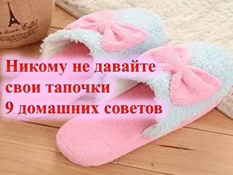 10 ошибок при переезде в поместье. 1 - Хотелки вместо Мечты. Анна Донатова, АгудариЯ