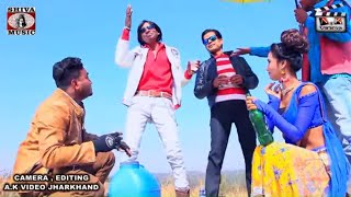 Nagpuri Song 2019 - Daru Daru -  Vijay Lohra | Sadri Video | Akash Lohara