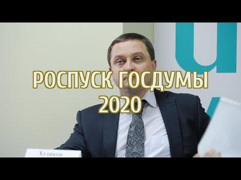 🔴 В России создали новую партию