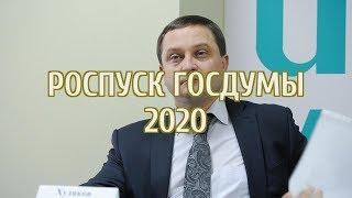 в России создали новую партию