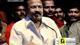 Bhagavan Audio Launch Part 1