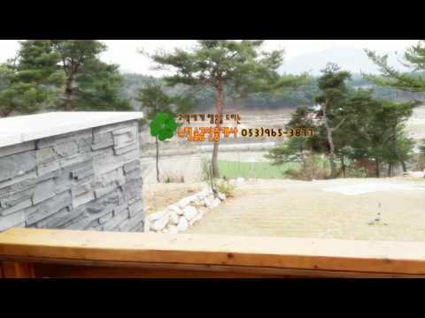 경북영천아름다운전원주택