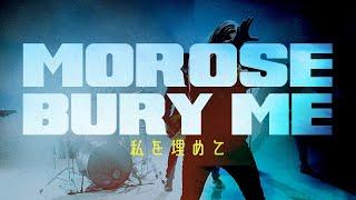 Morose - Bury Me (Official Music Video)