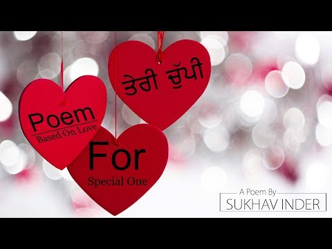 A hope For #LOVE  The Poem By Sukhav inder   for Special One 