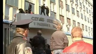 Все оружие СБУ под контролем сепаратистов в Луганске - Чрезвычайные новости, 07.04