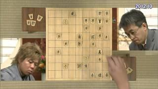 将棋 「羽生×橋本」 2012.10 thumbnail