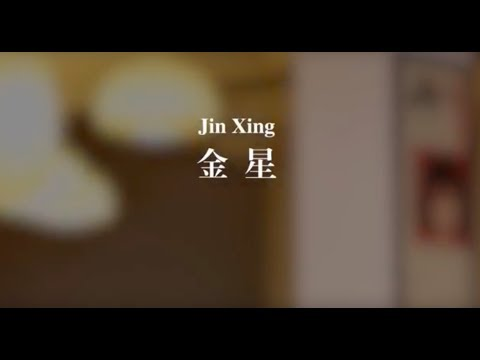 """Jin Xing Full Interview: ON THE """"ENDLESS POWER OF AN ARTFUL SPIRIT"""""""