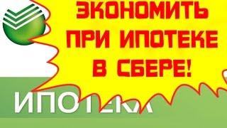 видео Страхование ипотеки ВТБ 24