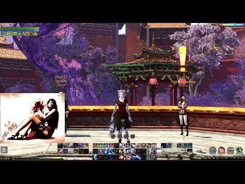 Archeage 3.5 Быстрое прохождение героических Садов Наслаждений (11 минут)