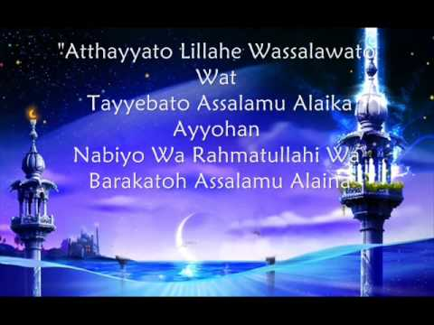 Attahyaat In Nimaz With Lyrics Translation | English | Audio | Ya Allah Forgive Us