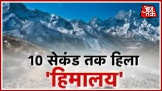 Aaj Subah: Earthquake Of 5.8 Magnitude Strikes Uttarakhand, Delhi, Punjab