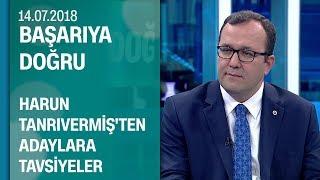 Harun Tanrıvermiş'ten adaylara tavsiyeler - Başarıya Doğru 14.07.2018 Cumartesi