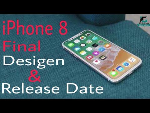 iPhone 8 | Final Release Date | Price | Design |Storage Revealed | Hindi | Urdu |