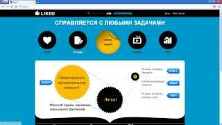 Задания по 400 рублей за каждое выполнение! Kwork - биржа нового поколения (плюс отзывы)