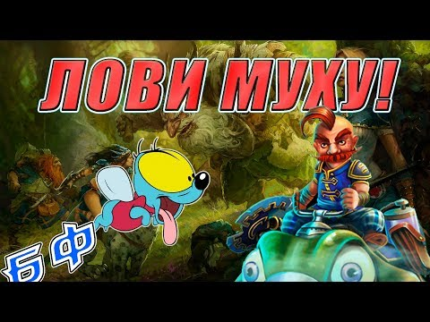 видео: БИТВА ФУЛОК ► power random vs fantast1k  prime world #93