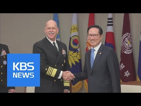 Joint Military Drills | KBS뉴스 | KBS NEWS