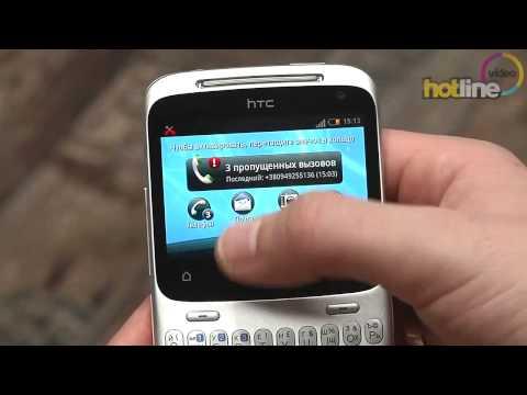 Обзор HTC ChaCha