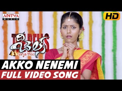 Akko Nenemi Full Video Song II The Bells Video Songs II Rahul, Neha Deshpande