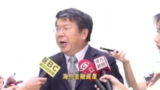 潤泰全賺八塊發不出股利 股東:轉投資拖累 thumbnail