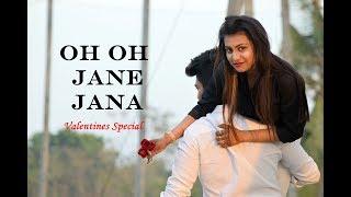 Oh Oh Jane Jaana | Cute Love Story  | Pyaar Kiya Toh Darna Kya  | Valentine's Special Hindi Song