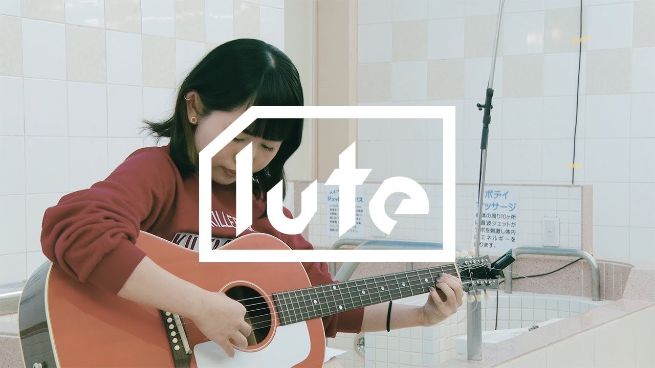 lute live:℃ want you!「愛のナ...