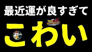 【ドッカンバトル 3842】秘密の動画です。被り王メロ限界突破してます。ヤバいです。【Dokkan Battle】