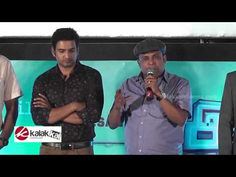 Thambi Ramaiah at Inimey Ippadithan Movie Audio Launch
