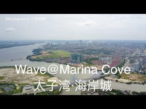 Site progress of Wave@Marina Cove 太子湾·海岸城 (工程进度)